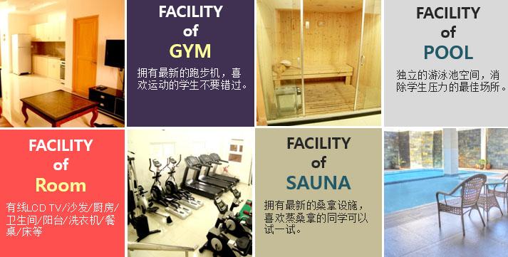 cn-facility