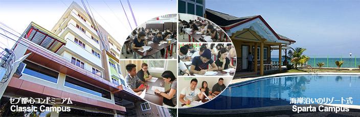 宿务留学CIJ Academy