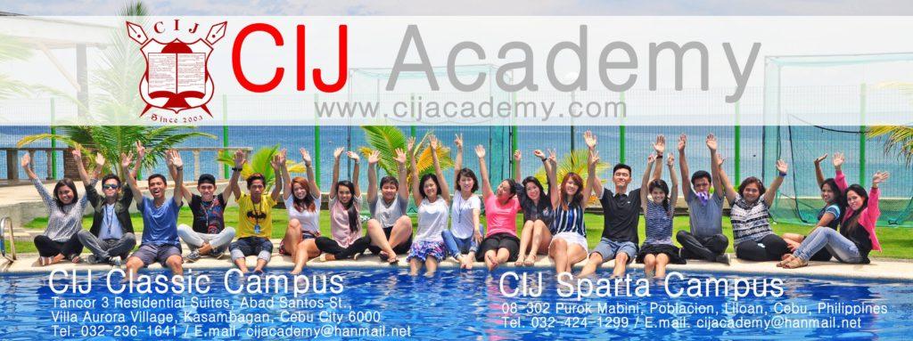 フィリピン留学 CIJ 英語学校