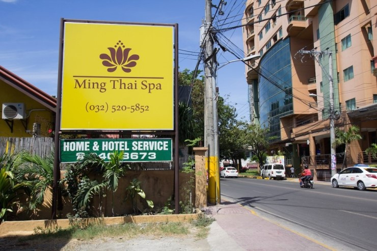 cebu-ming-thai-spa-2