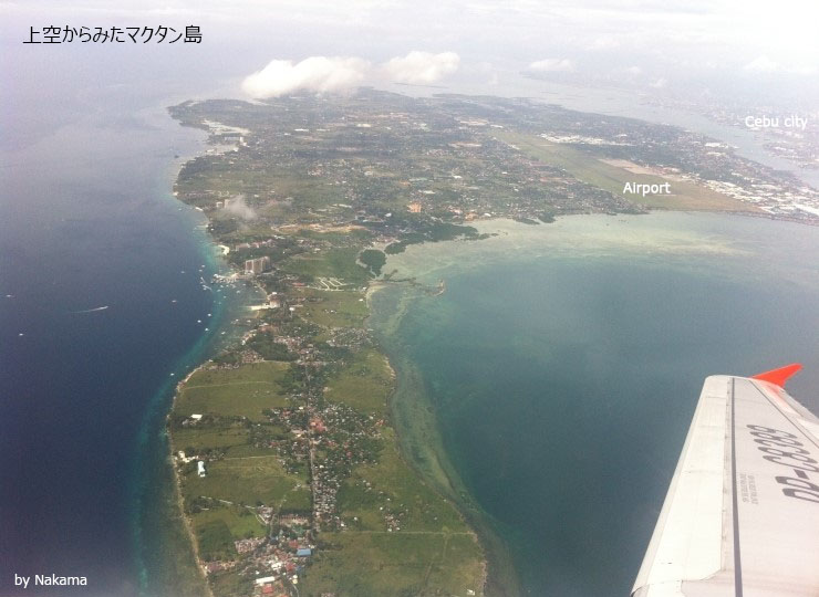 cebu-mactan-island