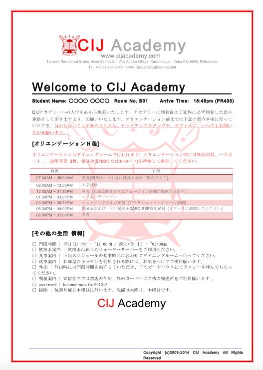 cebu_cij_classic_guides_05