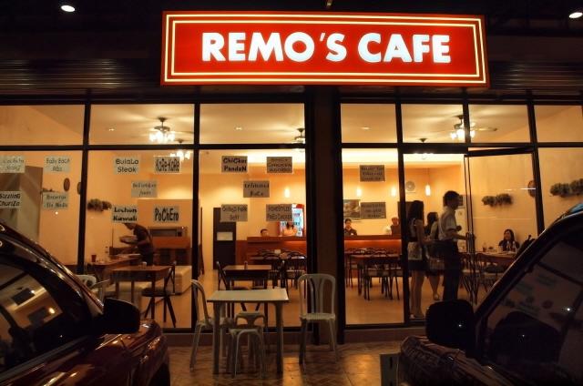フィリピン料理 remos-cafe1