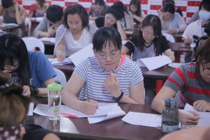 english-level-test5