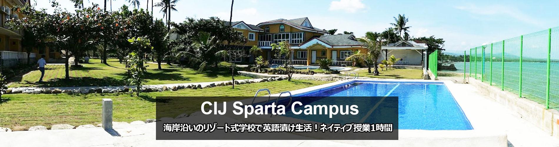 CEBU CIJ Academy Sparta Campus